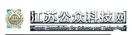 asociacion china